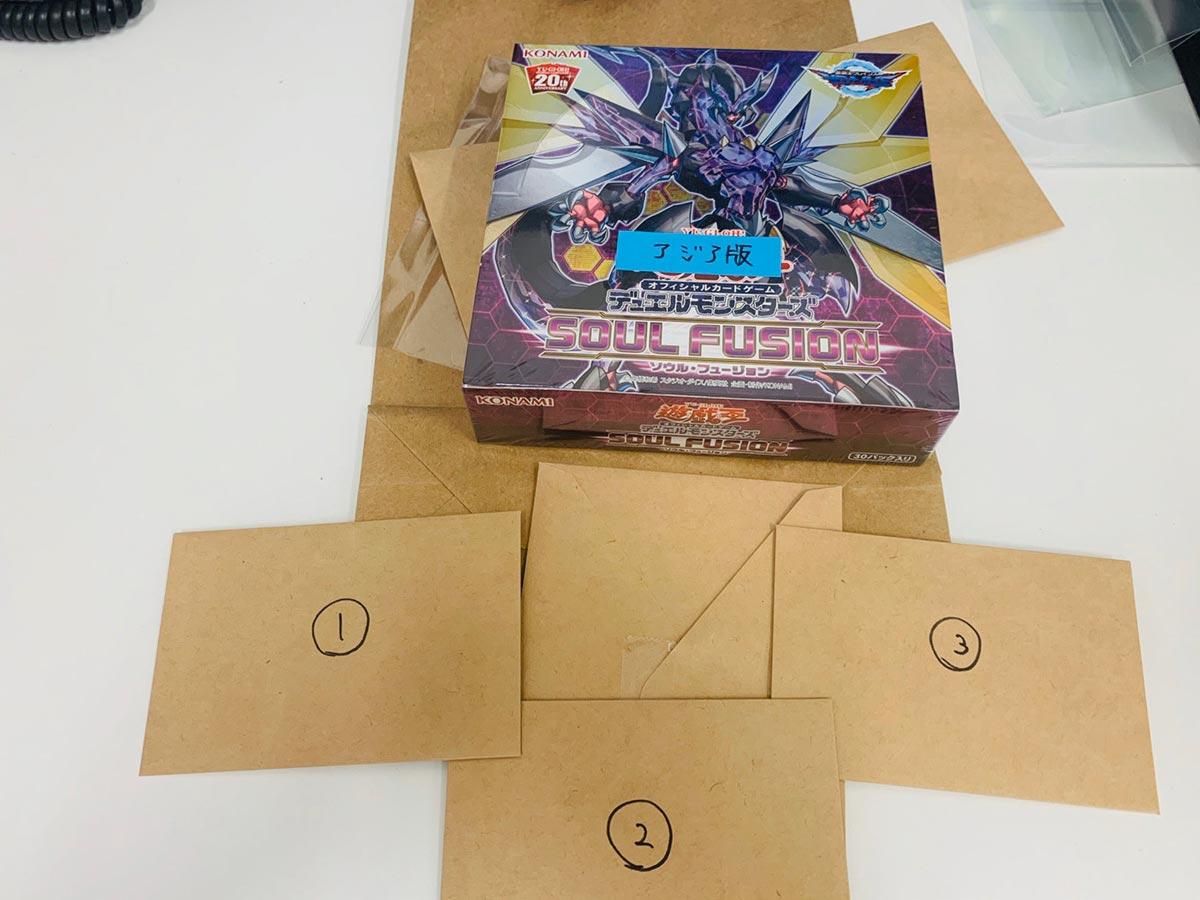 アジア版ソウルフュージョン未開封BOX