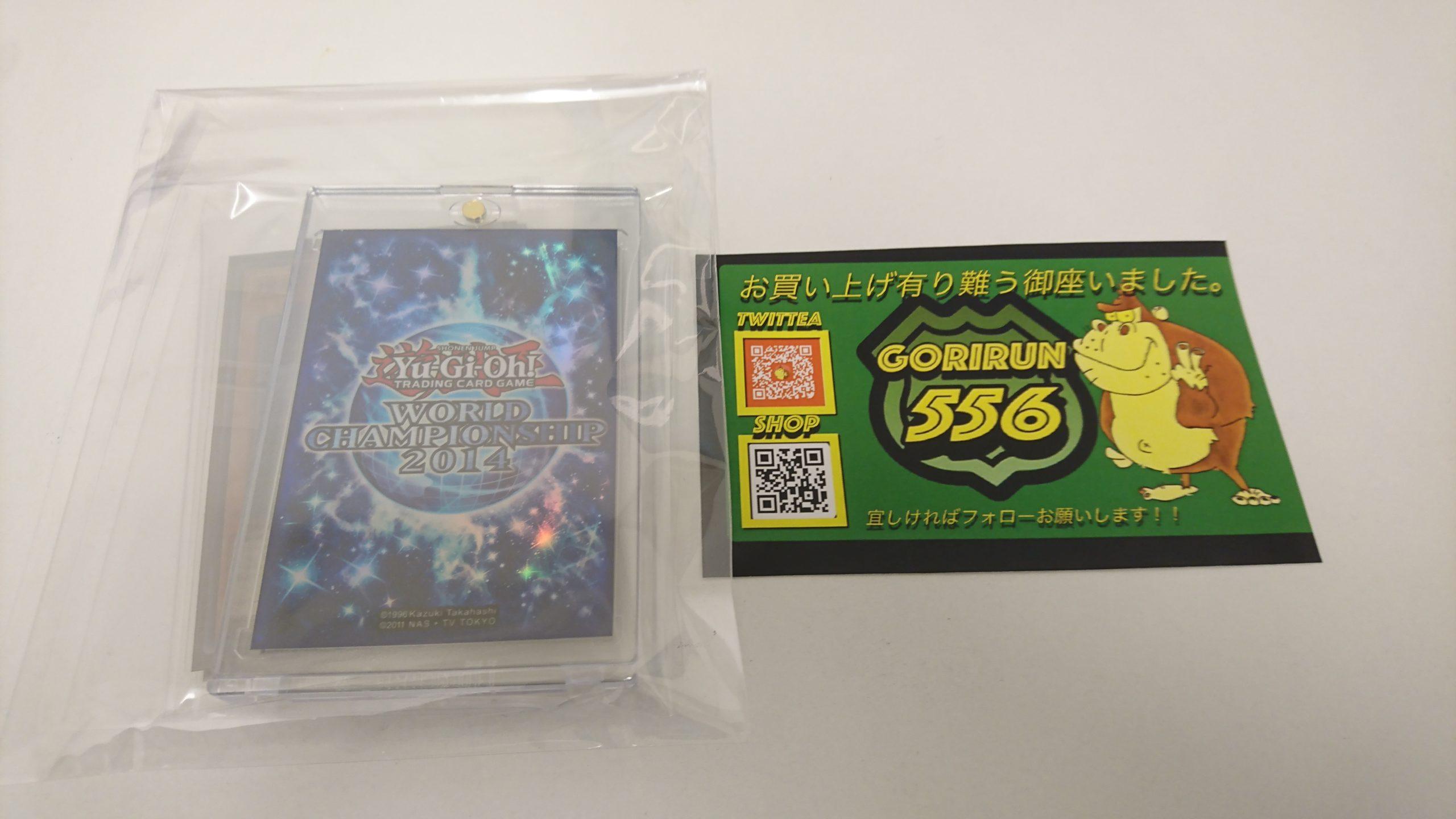 ゴリラン(Twitter)10,000円福袋梱包