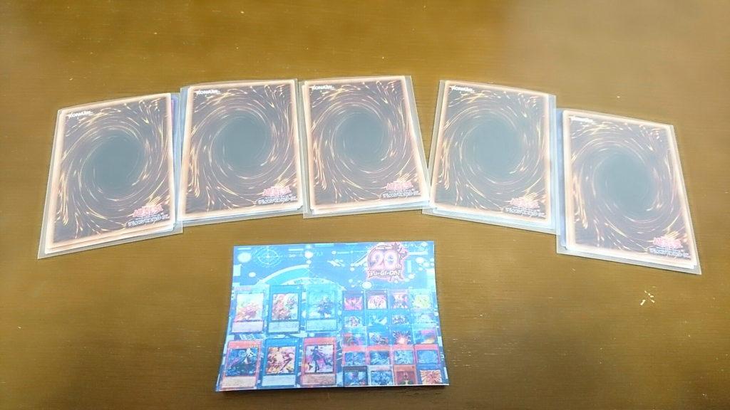福福オリパの第29弾1,000円を5パック開封荷姿