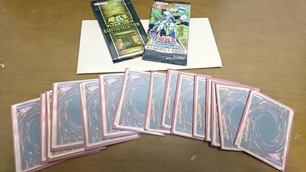NaRiオリパの300円【~Secret Pack~】荷姿