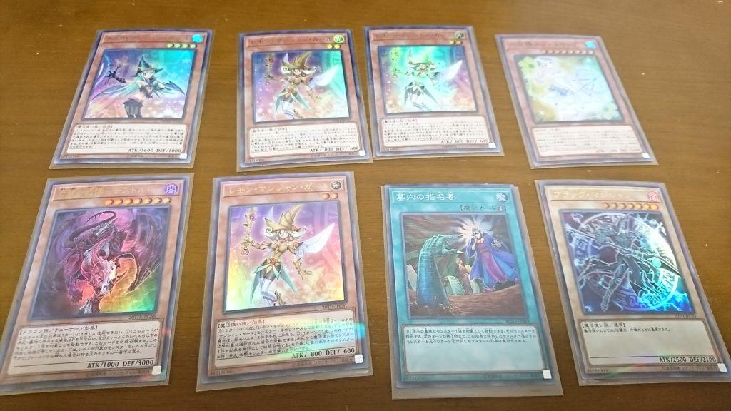 oripameet(twitter)200円オリパ当たり