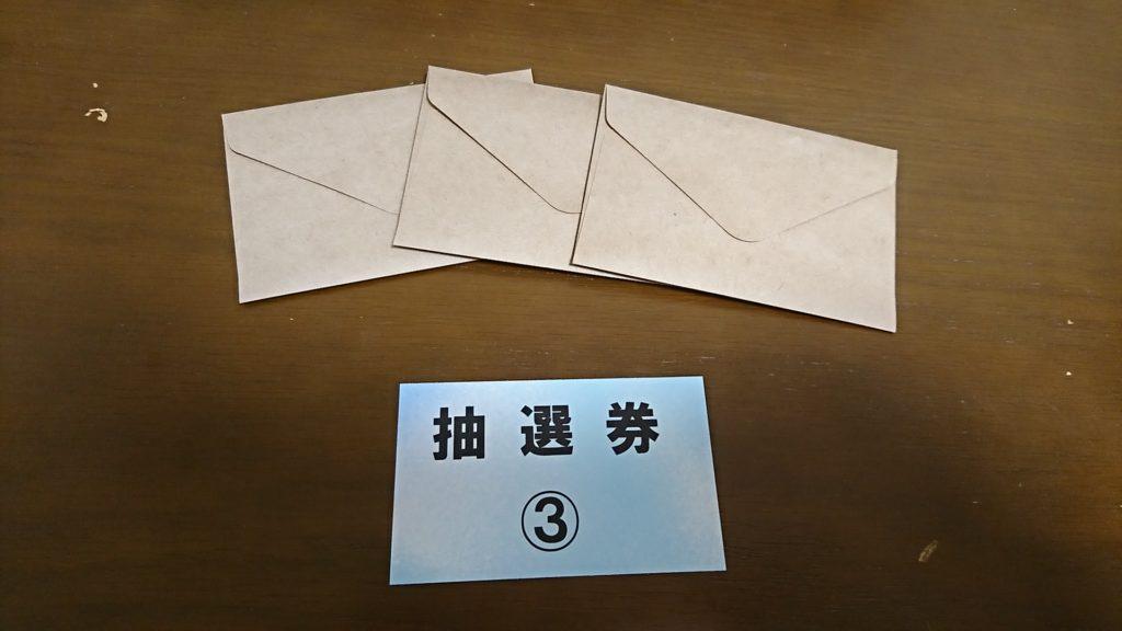 MM(Twitter)の2,000円